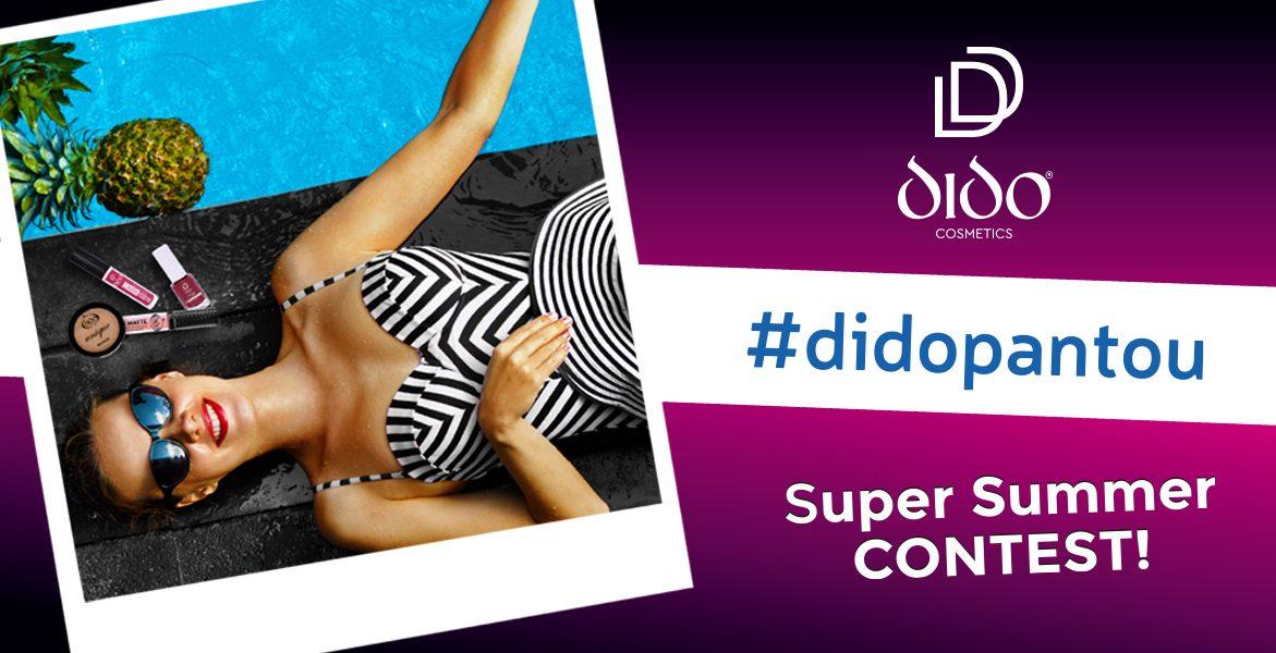 Super Summer Contest by didocosmetics