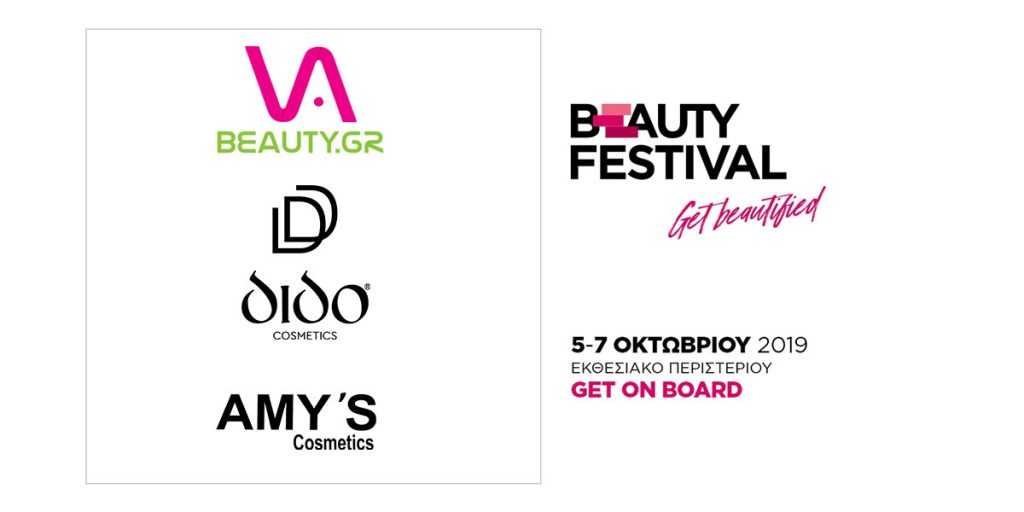 Dido Beauty Festival 2019