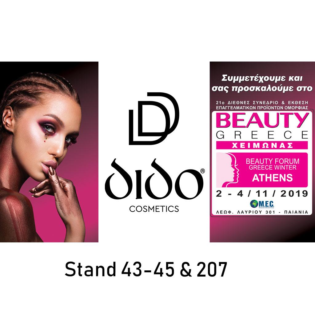 dido cosmetics beauty greece χειμώνας 2019