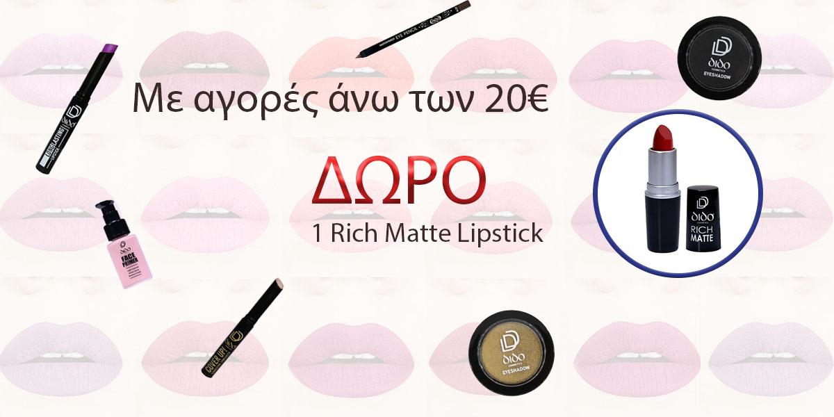 Με αγορές άνω των 20€ δώρο 1 Rich Matte Lipstick!