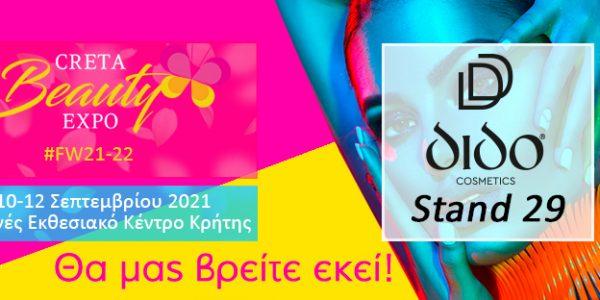 Creta Beauty Expo 2021- Dido Cosmetics
